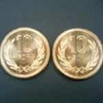 キラキラな10円玉
