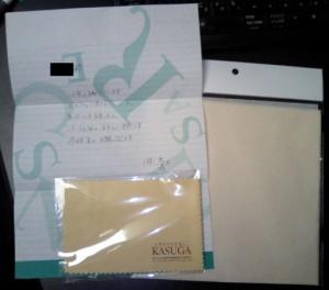 手紙とオマケのキョンセームが嬉しかったです。