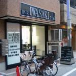 HAIR STUDIO IWASAKI 大山店