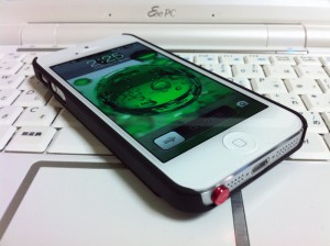 auのiPhone5白64GB