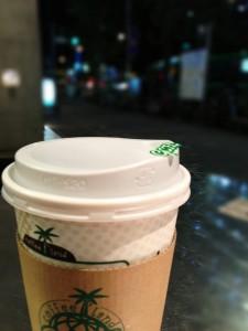 グーツのコーヒー。渋谷店が今月で閉店。