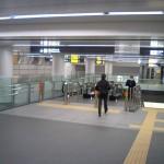 平日20時の渋谷駅 東京メトロ副都心線改札口