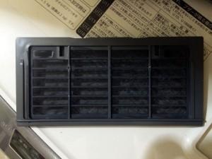 NA-VX3101L-filter2