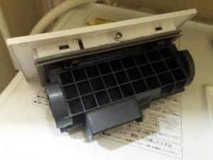 NA-VX3101L-filter5