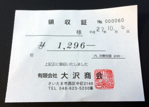 151006-06