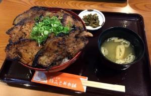 nosaka-misobuta