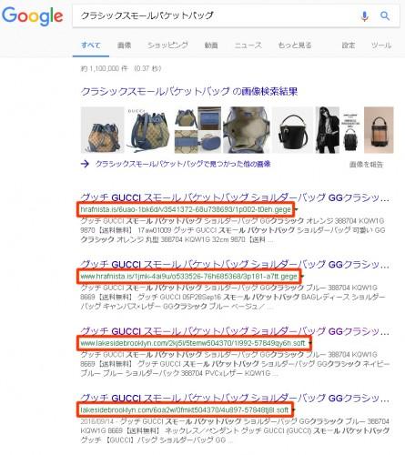 世に蔓延する偽ブランド品や ... - b-kingdom.jp